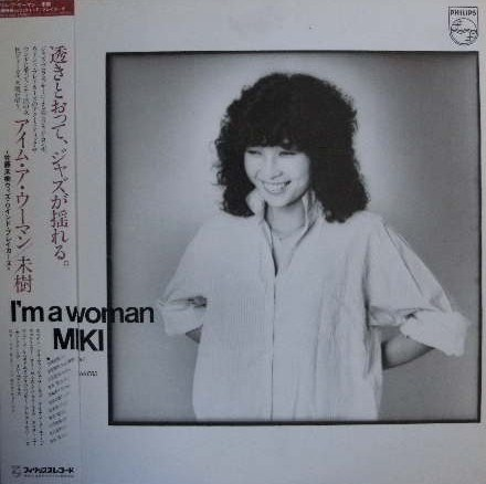 佐藤未樹 (MIKI with WIND BREAKERS) / I'M A WOMAN