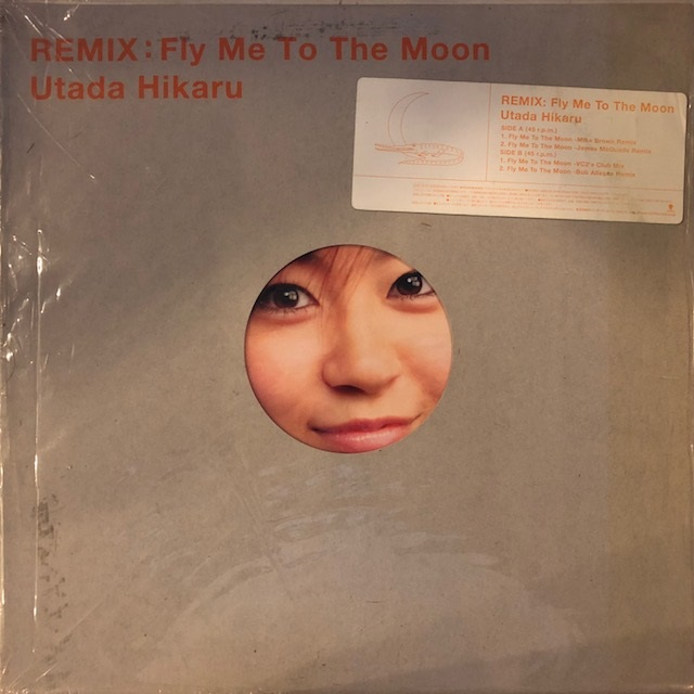 宇多田ヒカル (HIKARU UTADA) / FLY ME TO THE MOON