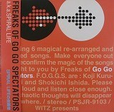 SPIRAL LIFE / FREAKS OF GO GO SPECTATORS