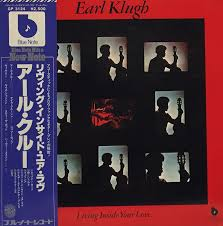 EARL KLUGH / LIVING INSIDE YOUR LOVE