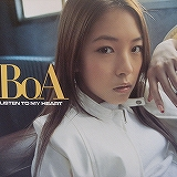 BOA / LISTEN TO MY HEART