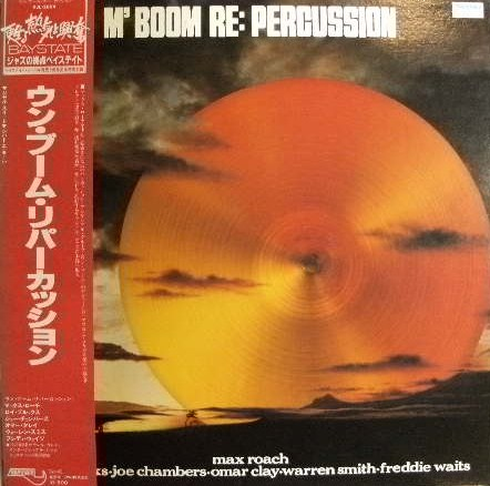 M'BOOM / RE: PERCUSSION