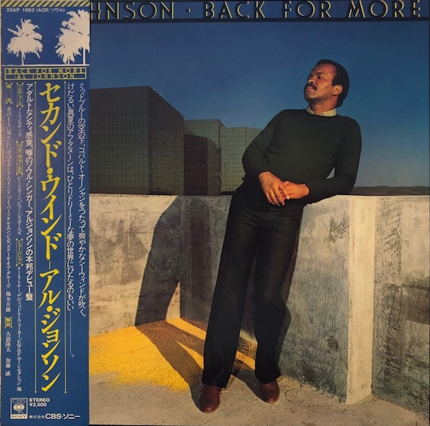 AL JOHNSON / BACK FOR MORE