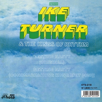 IKE TURNER & THE KINGS OF RHYTHM / GETTING NASTY