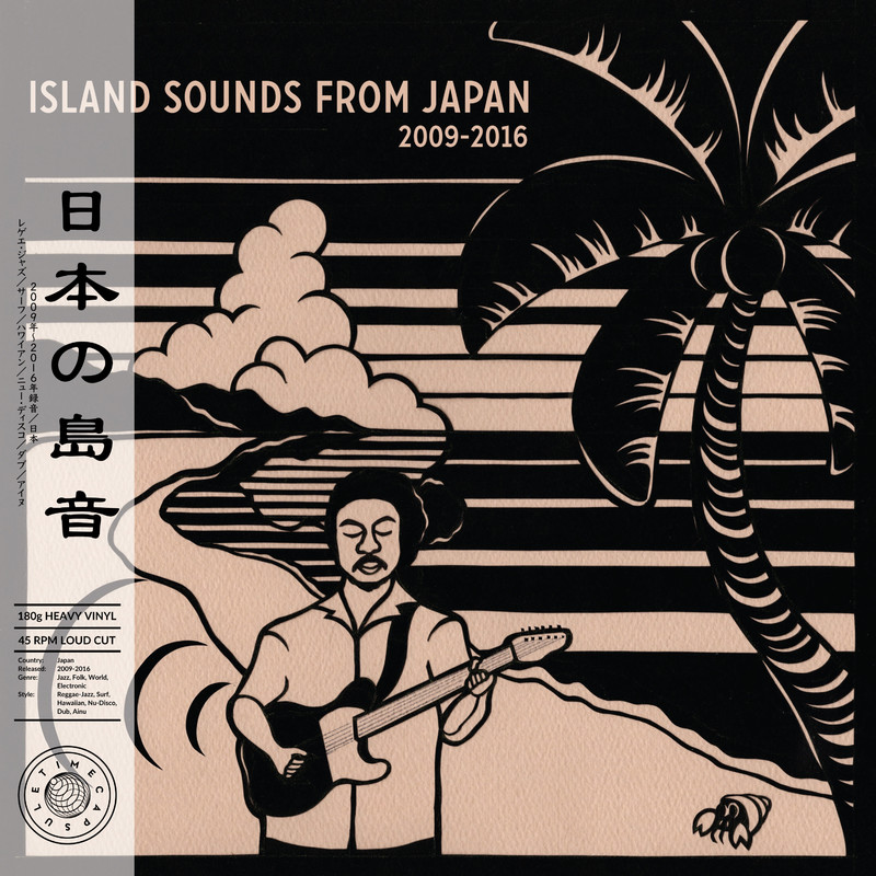 VARIOUS (SPEAK NO EVIL) / 日本の島音 - ISLAND SOUNDS FROM JAPAN 2009-2016
