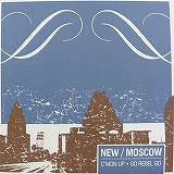 NEW MOSCOW / C'MON UP