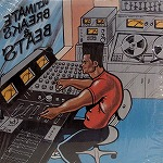 VARIOUS / ULTIMATE BREAKS & BEATS 23
