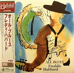 FREDDIE HUBBARD / ALL BLUES