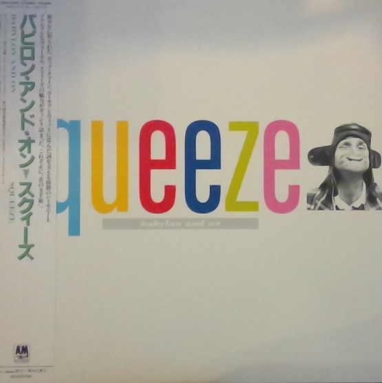 SQUEEZE / BABYLON ON
