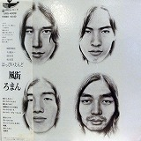 山下達郎 / POCKET MUSIC (2020 REMASTER)