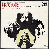 LED ZEPPELIN / IMMIGRANT SONG