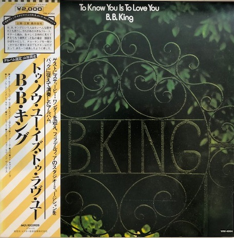 B.B. KING / TO KNOW YOU IS TO LOVE YOU