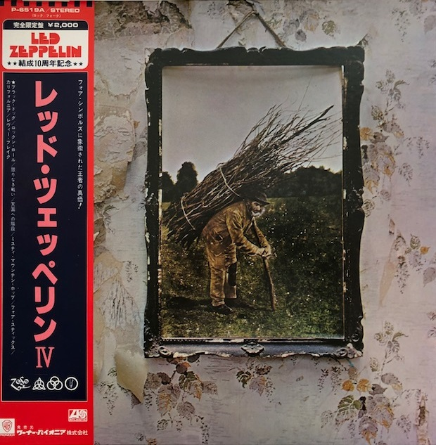 LED ZEPPELIN / IV