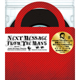 RYUHEI THE MAN / NEXT MESSAGE FROM THE MAN 5