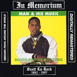 BOOGIE DOWN PRODUCTIONS / MAN & HIS MUCIS