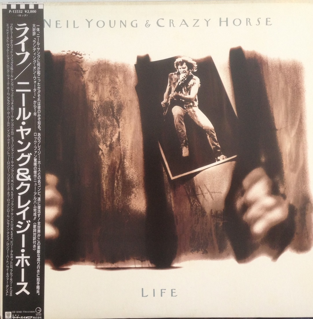 NEIL YOUNG & CRAZY HORSE / LIFE