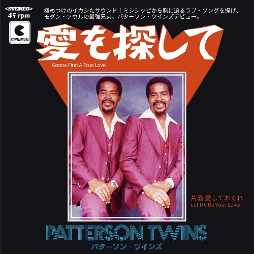 PATTERSON TWINS / GONNA FIND A TRUE LOVE