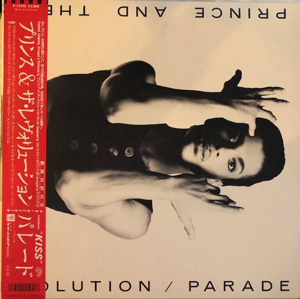 PRINCE AND THE REVOLUTION / PARADE