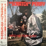 LEE PERRY / MESSAGE FROM YARD