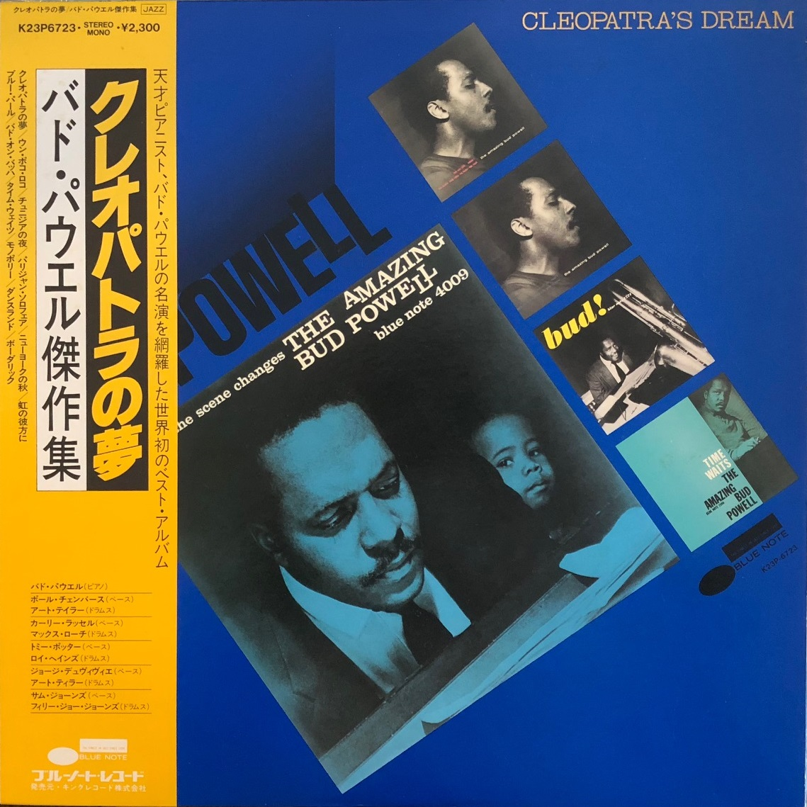 BUD POWELL / CLEOPATRA'S DREAM