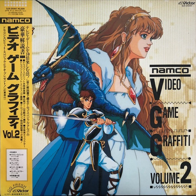 O.S.T. (NAMCO) / VIDEO GAME GRAFFITI VOLUME 2