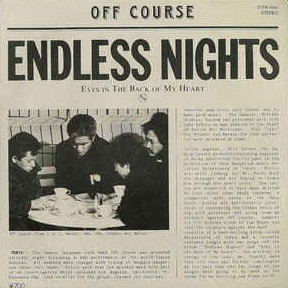 OFF COURSE(オフコース) / ENDLESS NIGHTS