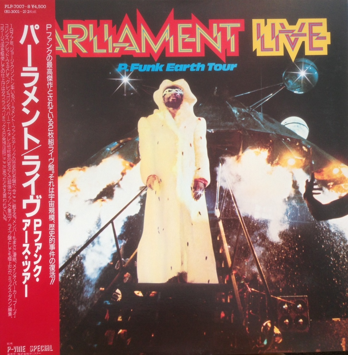 PARLIAMENT / LIVE P.FUNK EARTH TOUR