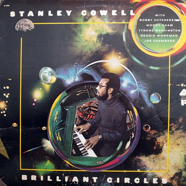 STANLEY COWELL / BRILLIANT CIRCLES
