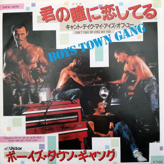 BOYS TOWN GANG ‎/ CAN'T TAKE MY EYES OFF YOU