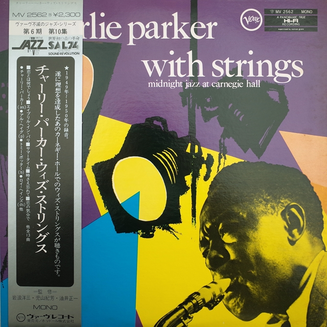 CHARLIE PARKER WITH STRINGS ‎/ MIDNIGHT JAZZ AT CARNEGIE HALL