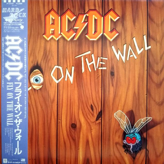 AC/DC ‎/ FLY ON THE WALL
