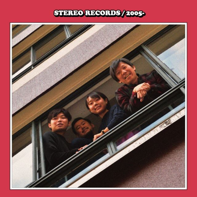 STEREO RECORDS / 2005-
