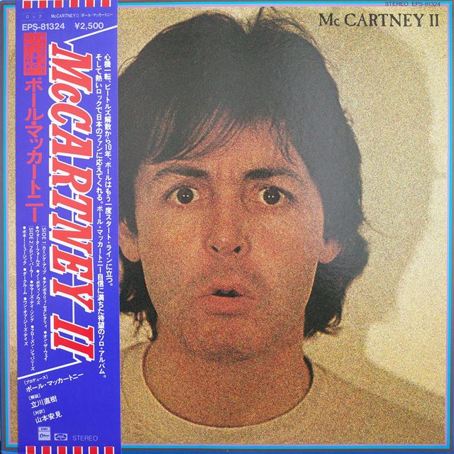 PAUL MCCARTNEY ‎/ MCCARTNEY II