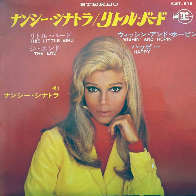 NANCY SINATRA ‎/ THIS LITTLE BIRD / NICE 'N' EASY