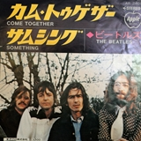 BEATLES / COME TOGETHER /SOMETHINGのレコードジャケット写真