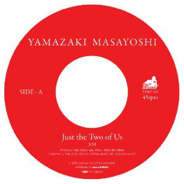 山崎まさよし / JUST THE TWO OF US / ENGLISHMAN IN NEW YORK