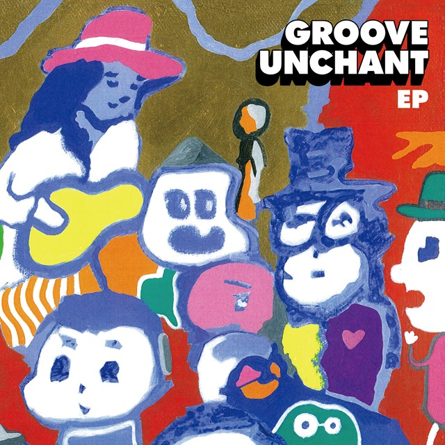 GROOVE UNCHANT / 鏡の中の十月 / I THOUGHT IT WAS YOU