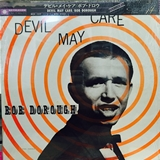BOB DOROUGH / DEVIL MAY CARE