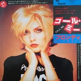 BLONDIE / CALL ME