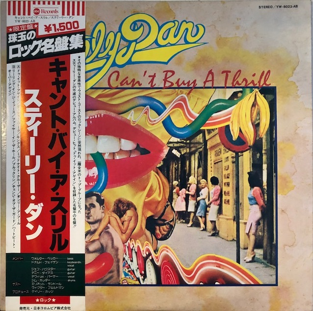 STEELY DAN ‎/ CAN'T BUY A THRILL