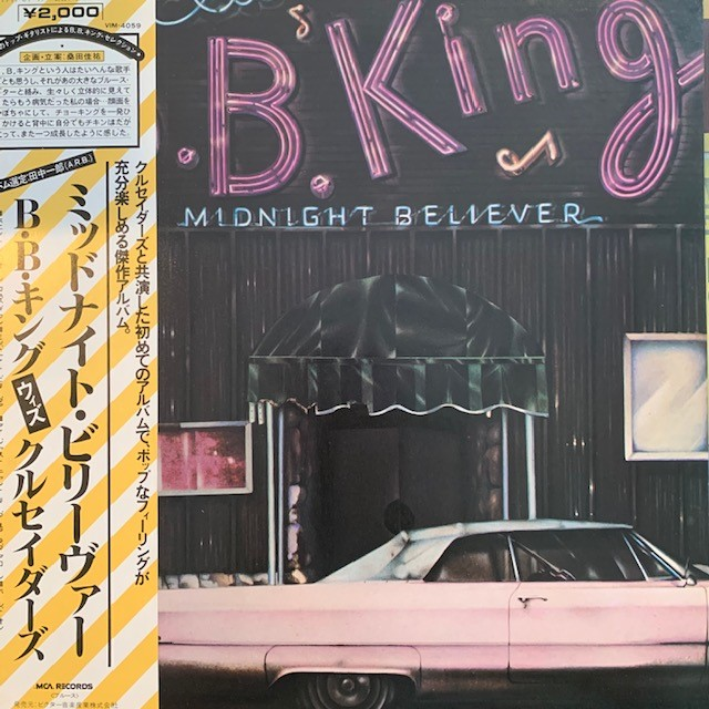B. B. KING / MIDNIGHT BELIEVER