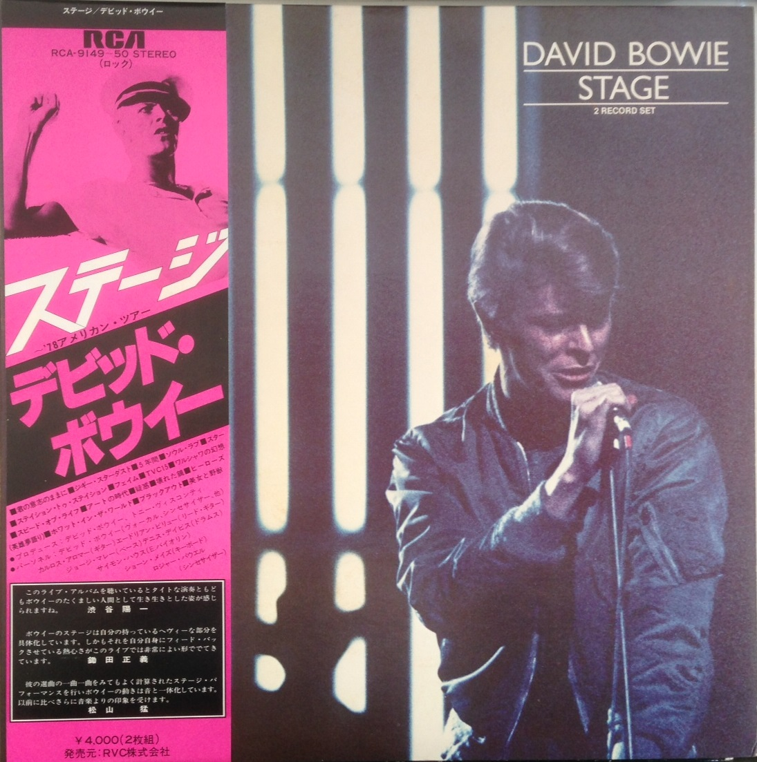 DAVID BOWIE ‎/ STAGE