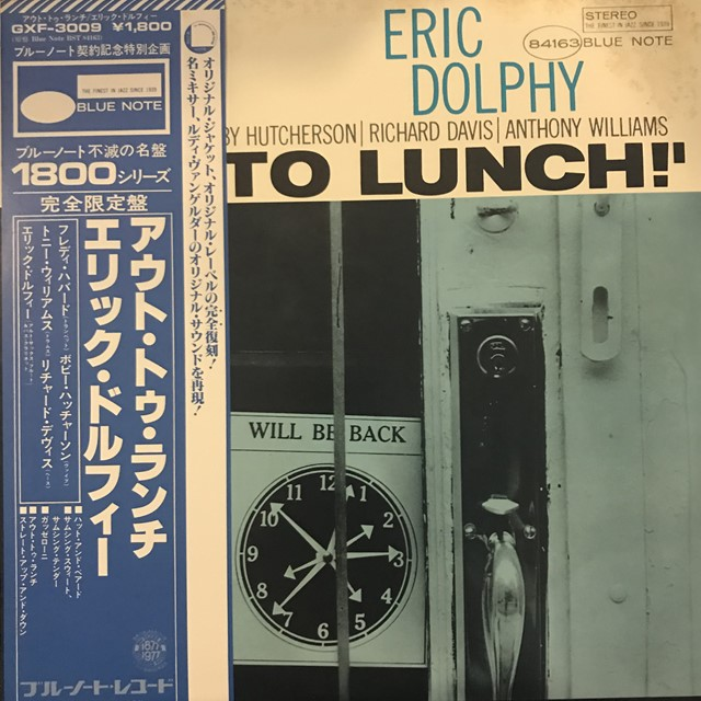 ERIC DOLPHY ‎/ OUT TO LUNCH!