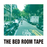 BED ROOM TAPE / 命の火 FEAT.川谷絵音/音符の港 FEAT.GOTCH