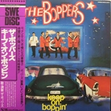 BOPPERS ‎/ KEEP ON BOPPIN