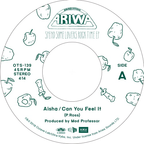 AISHA / CAN YOU FEEL IT