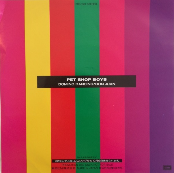 PET SHOP BOYS / DOMINO DANCING