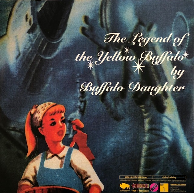 BUFFALO DAUGHTER / LEGEND OF YELLOW