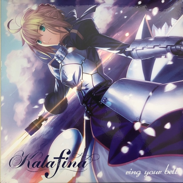 KALAFINA / RING YOUR BELL