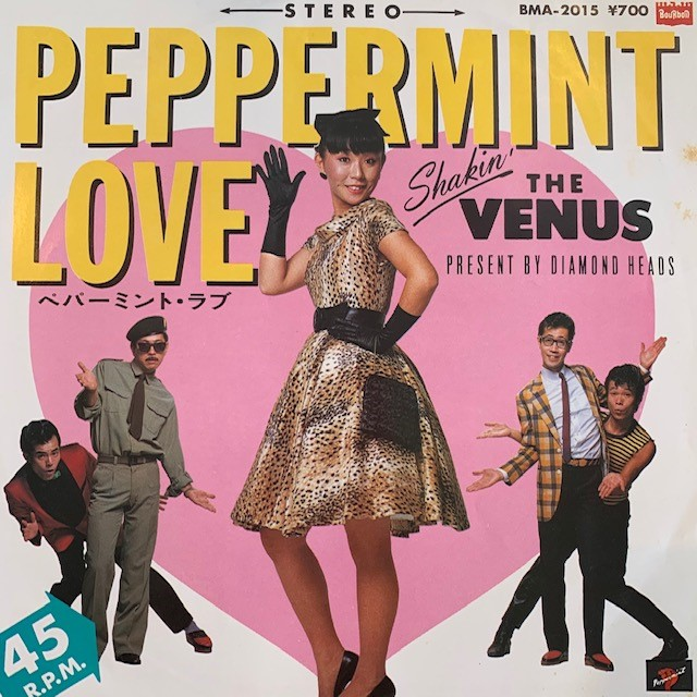 VENUS / PEPPERMINT LOVE